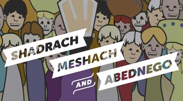 Illustration of Shadrach, Meshach, Abednego