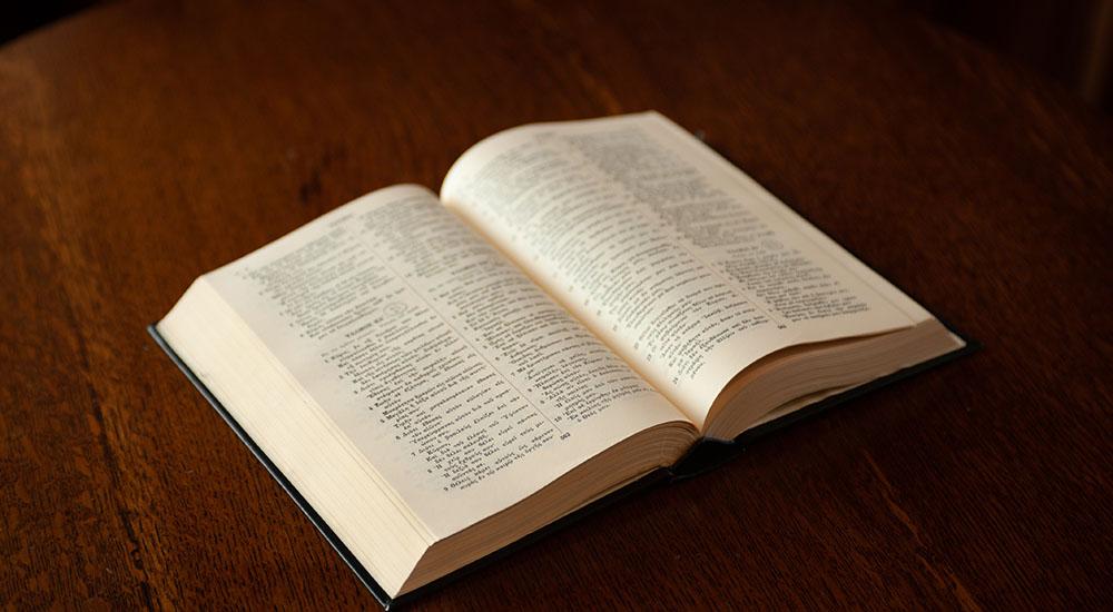 Η Αγία Γραφή