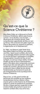 Qu'est-ce que la Science Chrétienne? (Brochure)