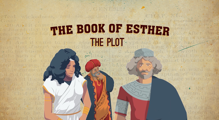 the book of esther pdf