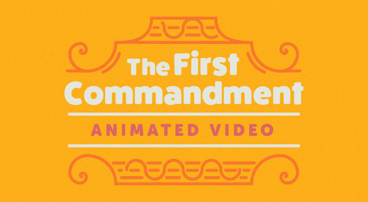 1st Commandment - Animation - Barry Huff