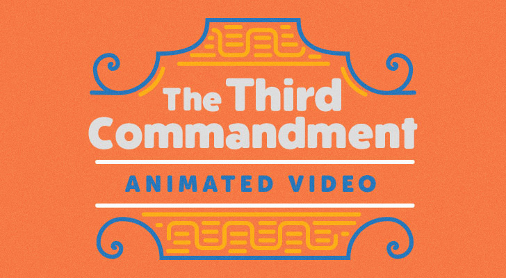 3rd Commandment - Animation - Barry Huff